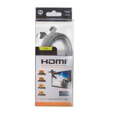 BTV815/B, 1.5m Ventry liela ātruma HDMI kabelis ar Ethernet