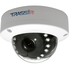 TR-D3121IR1 Trassir 2Mpx kupola kamera, ārtelpu
